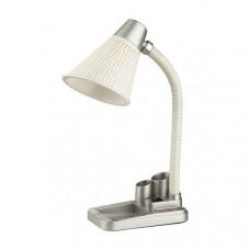Настольная лампа офисная Salta 2415/1T