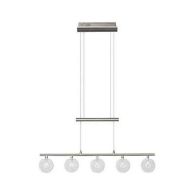 Подвесной светильник Belis G80573/77
