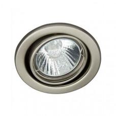 Встраиваемый светильник Classic G94505/13