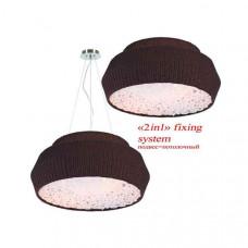 Подвесной светильник Woolen 1162-4PC