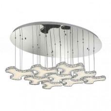 Подвесной светильник Nube 67045