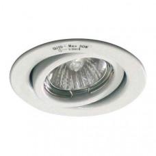 Комплект из 3 встраиваемых светильников Einbaustrahler 12112-3
