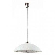 Подвесной светильник Pangos 15401