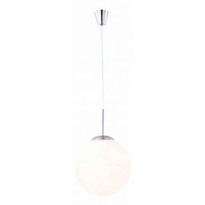 Подвесной светильник Balla 1583