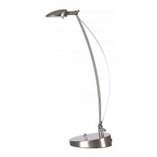 Настольная лампа офисная Genesis 5834