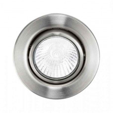 Комплект из 3 встраиваемых светильников Einbauspot 12 V 5460