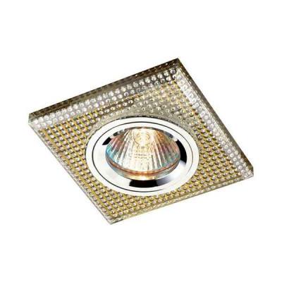 Встраиваемый светильник Shikku 369903