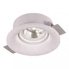 Встраиваемый светильник Invisible A9271PL-1WH
