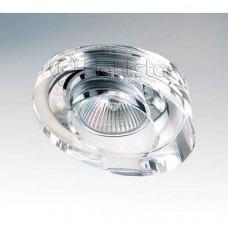 Встраиваемый светильник Solo 002060