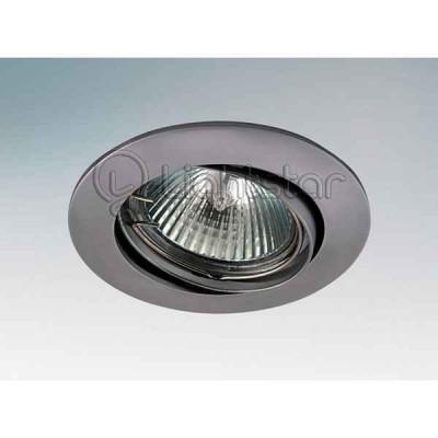 Встраиваемый светильник Lega HI 011029