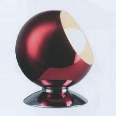 Настольная лампа офисная Magali 92814/64