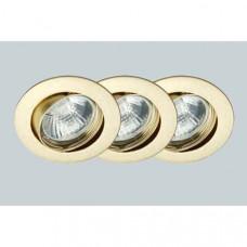Комплект из 3 встраиваемых светильников Felizia G94510A05