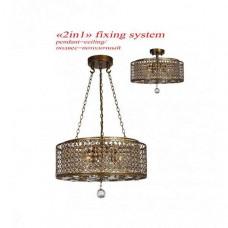 Подвесной светильник Agadir 1304-4PC