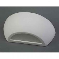 Накладной светильник Барут 3 499021601
