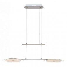 Подвесной светильник Dario 15818-2