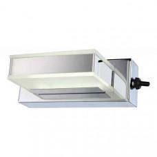 Накладной светильник Harper 41697-1