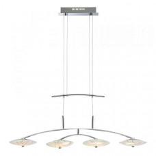 Подвесной светильник Marach 68026-4