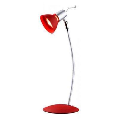 Настольная лампа декоративная Canberra 24102