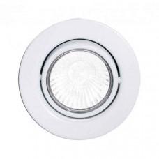 Комплект из 3 встраиваемых светильников Einbauspot 87382