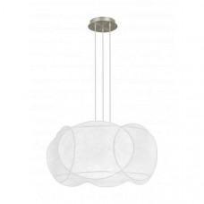 Подвесной светильник Latalia 91934