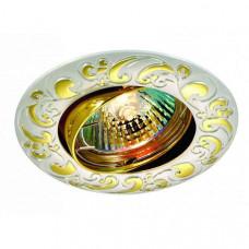 Встраиваемый светильник Nenna 369688