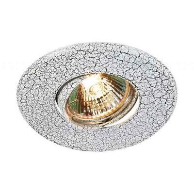 Встраиваемый светильник Marble 369711
