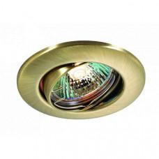 Встраиваемый светильник Classic 369691