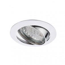 Комплект из 3 встраиваемых светильников Led Praktisch A2100PL-3CC