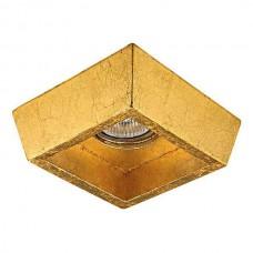 Встраиваемый светильник Extra Qua 041022MR-16