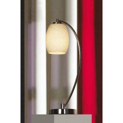 Настольная лампа декоративная Leverano LSF-6604-01