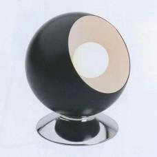 Настольная лампа офисная Magali 92814/76