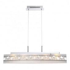 Подвесной светильник Louise 48175-18H