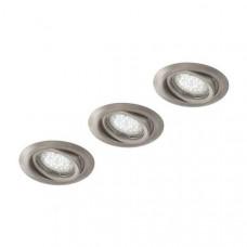 Комплект из 3 встраиваемых светильников Einbaustrahler 12310-3