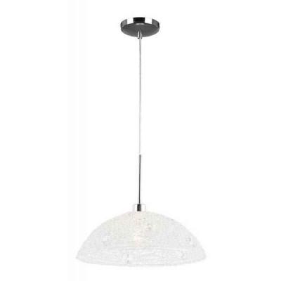 Подвесной светильник Begonia 15700