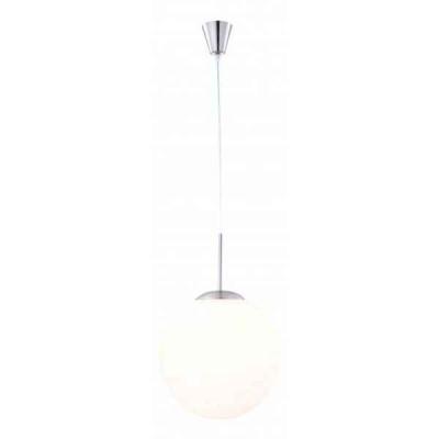 Подвесной светильник Balla 1582