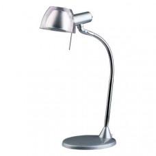 Настольная лампа офисная Brasilia 24200