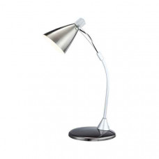 Настольная лампа офисная Alagoas 24744