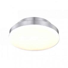Накладной светильник Marissa 41664