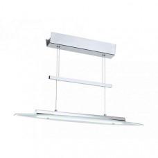 Подвесной светильник Rufo 90816
