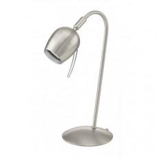 Настольная лампа декоративная Bakita 91962
