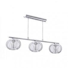 Подвесной светильник Hanu 92506