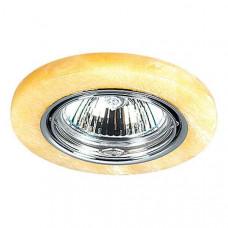Встраиваемый светильник Stone 369280
