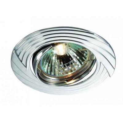 Встраиваемый светильник Trek 369611