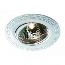 Встраиваемый светильник Coil 369620