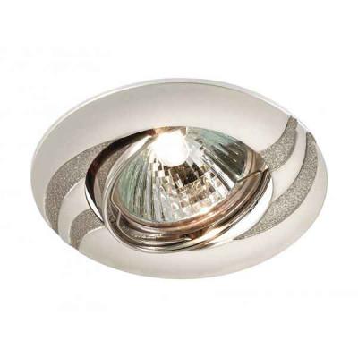 Встраиваемый светильник Fudge 369622