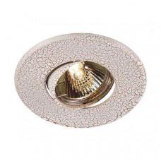 Встраиваемый светильник Marble 369712