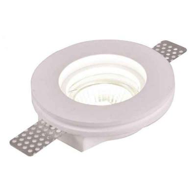 Встраиваемый светильник Invisible A9210PL-1WH