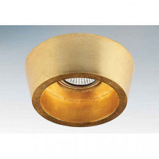 Встраиваемый светильник Extra 041012