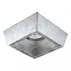 Встраиваемый светильник Extra Qua 041024MR-16