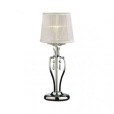 Настольная лампа декоративная Persa 2272/1T